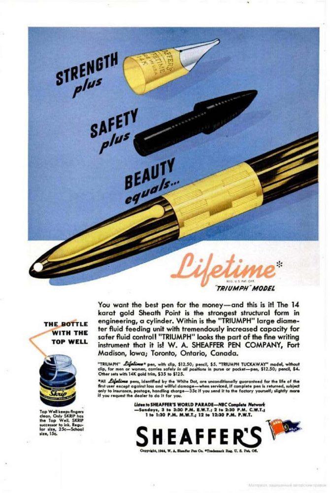1944 12 01 _0001 Popular_Mechanics_12_